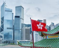 Hong Kong's Securities Watchdog to Regulate Crypto Funds