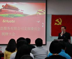 Huobi Creates New Committee to Work With China's Communist Party