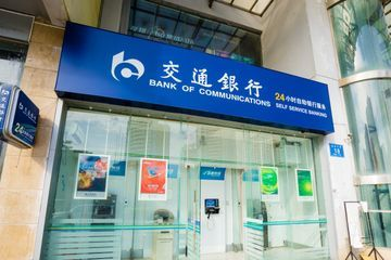 Chinese Banking Giant Issues $1.3 Billion in Securities on a Blockchain